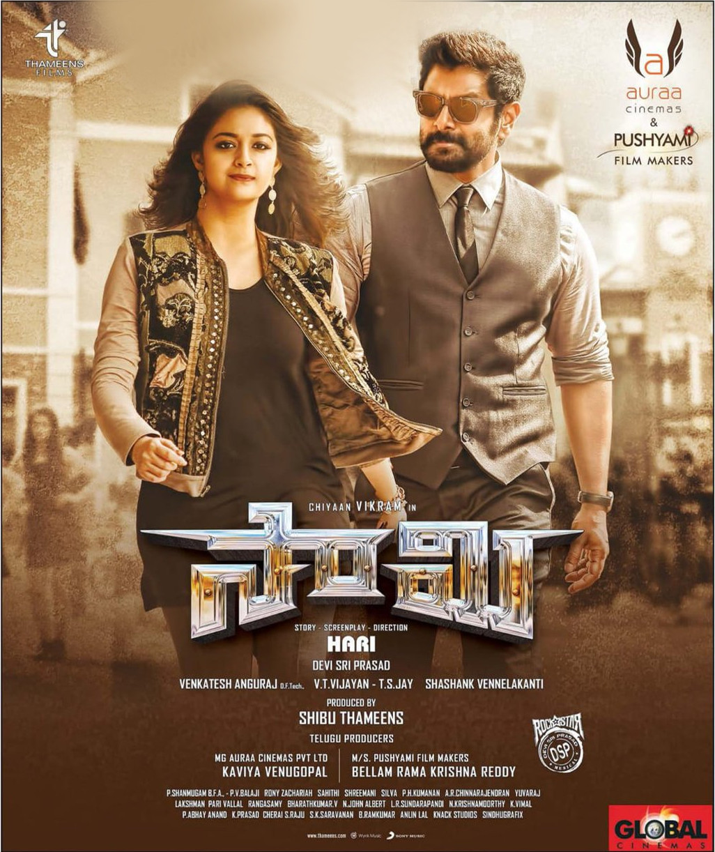 Saamy 2 Telugu movie Posters - Chiyaan Vikram FANS ...