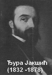 Ђура Јакшић | НОЋ У ГОРЊАКУ
