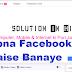Apna Facebook Page Kaise Banaye -[Solution In Hindi]