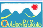 Outdoorpro.dakuto