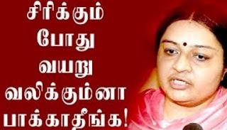 Deepa Troll Video   Deepa's Atrocity