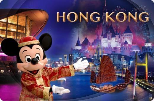 tour surabaya hongkong murah, paket wisata ke hongkong dari surabaya, paket tour murah surabaya hongkong