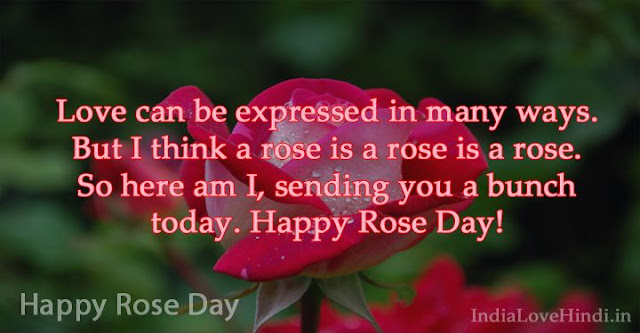 rose day sms, happy rose day sms, rose day wishes sms, rose day love sms, rose day romantic sms, rose day sms for girlfriend, rose day sms for boyfriend, rose day sms for wife, rose day sms for husband, rose day sms for crush