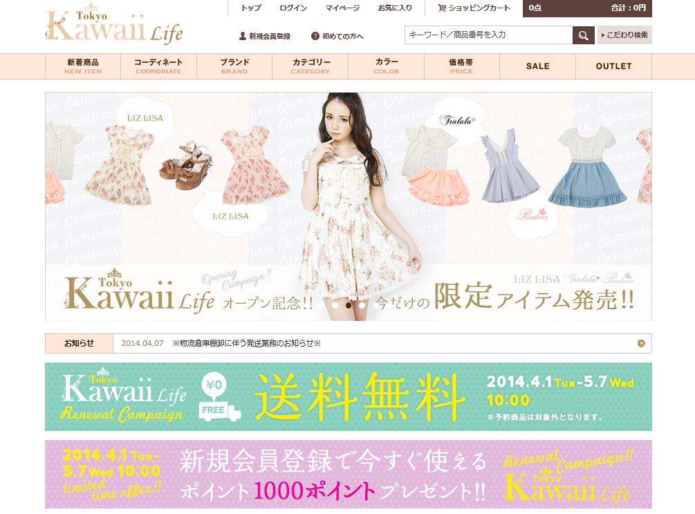 http://www.tokyokawaiilife.jp/