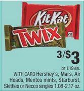 FREE Skittles Single Packs at CVS!