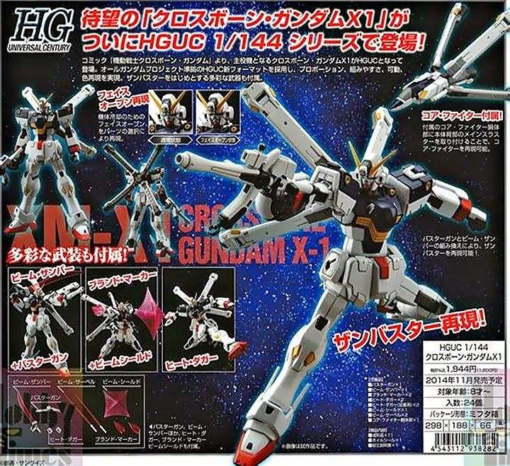 Image result for HGUC 1/144 Cross Bone Gundam X1
