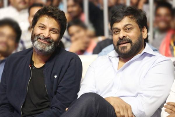 Buzz: Mega Star Chiranjeevi's Next Movie With Director Trivikram!