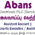 Vacancy In Abans Electricals PLC [Service Dept.]