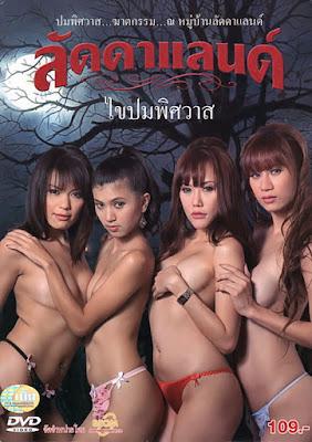 Download Film Thailand Laddaland Khai Pom Pissawat (2011) HDRip