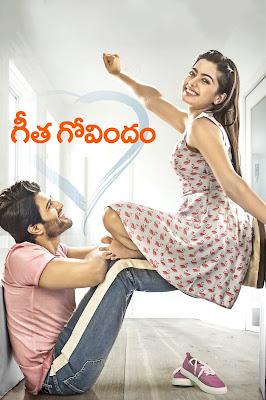 Geetha Govindam HD Songs