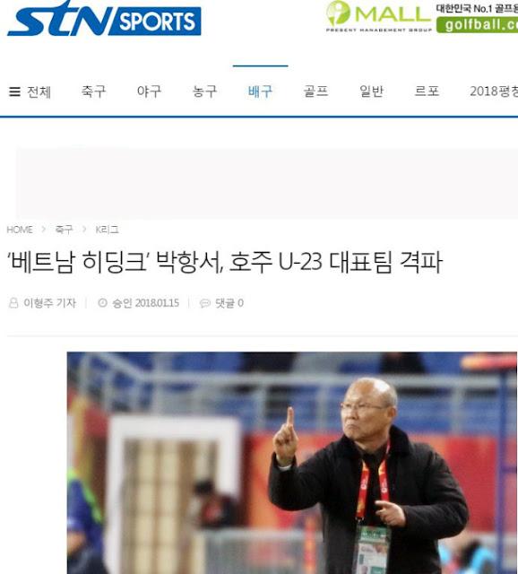"""Trầm trồ U23: Báo Hàn Quốc ví Park Hang Seo là """"phù thủy Hiddink Việt Nam"""" 2"""