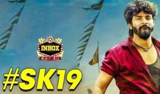 Sivakarthikeyan's next film with Telugu Superstar | inbox