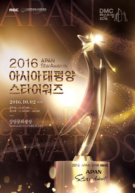 第5屆 韓國大田電視劇節 APAN Star Awards 入圍名單