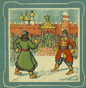 illjustracii-pesnja-pro-ivana-vasilevicha-kupca-kalashnikova-risunki