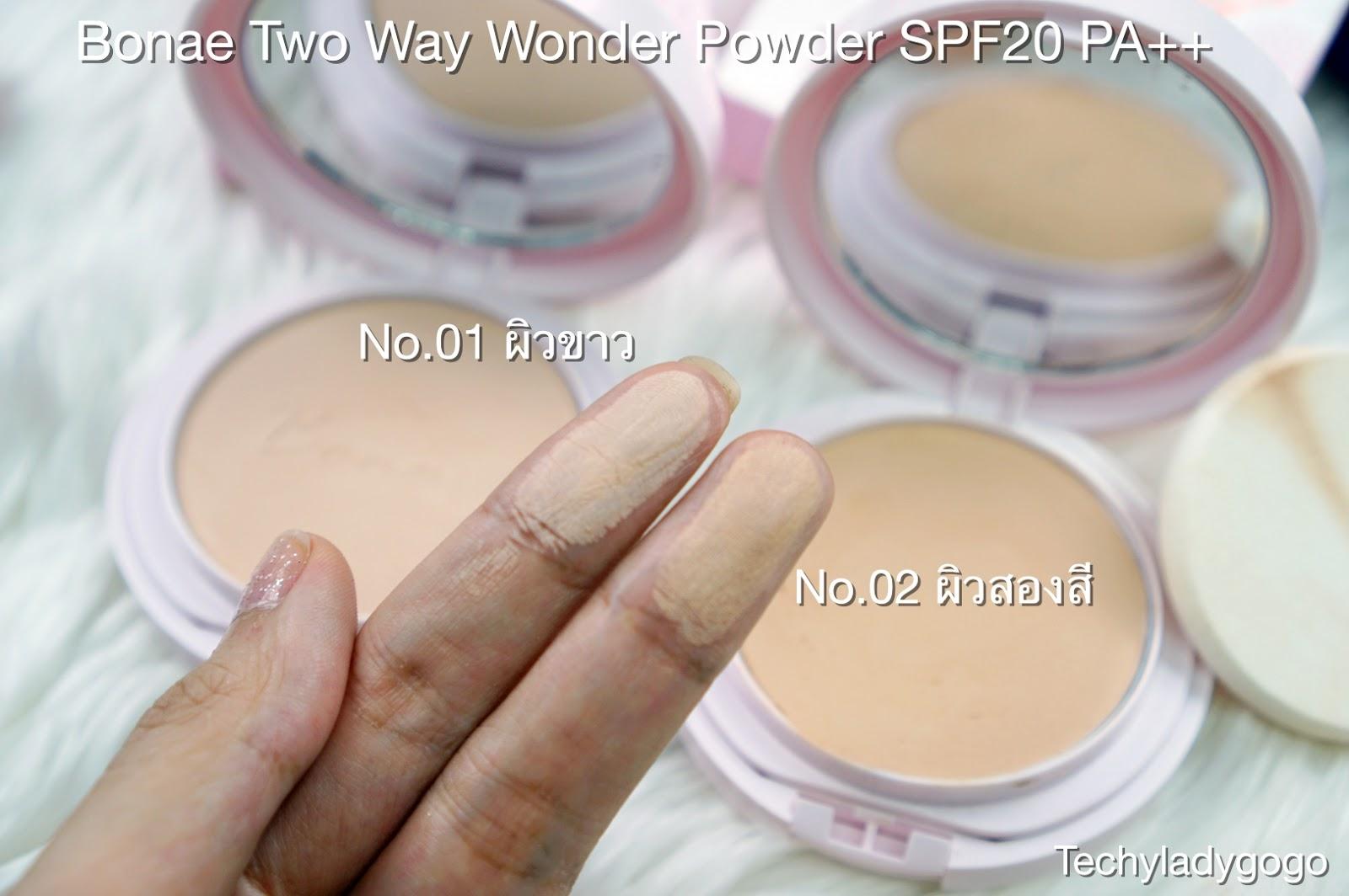 Bonae Two Way Wonder Powder SPF20 PA++ แป้งบอนเน่ ทูเวย์ วันเดอร์ พาวเดอร์ รีวิว แป้งคุมมัน แป้งรองพื้น แป้งพัฟ แป้งคนไทย แป้งปกปิด Full Coverage มี 2 สีให้เลือก