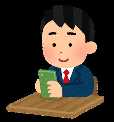 学校でスマートフォンを使う学生のイラスト(男子・ブレザー)