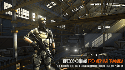 Modern Strike Online v1.0 Mod Apk Data (Unlimited Ammo)2