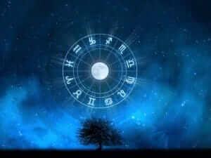 معلومات عن برج القوس