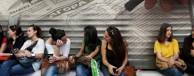Γιάννενα: 656 θέσεις κοινωφελούς εργασίας