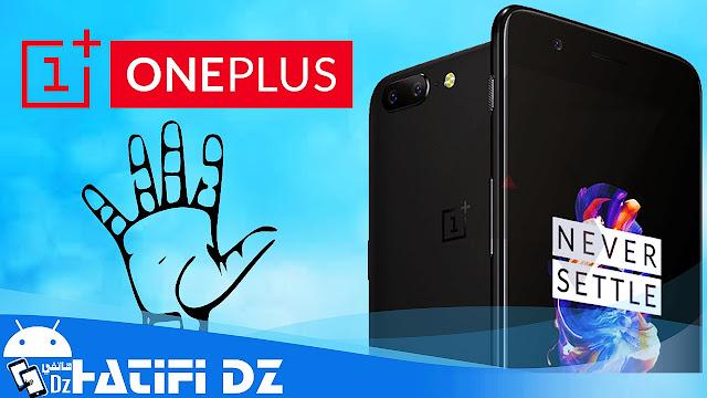 سعر و مميزات  OnePlus 5