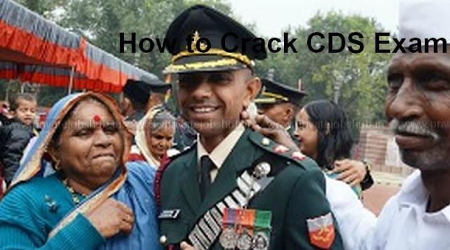 How to Crack CDS Exam