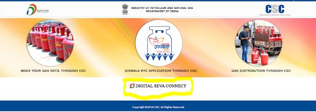 CSC New Services Live LPG GAS  Registration