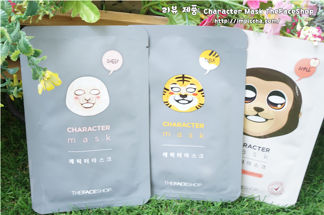 review TheFaceShop Character Mask