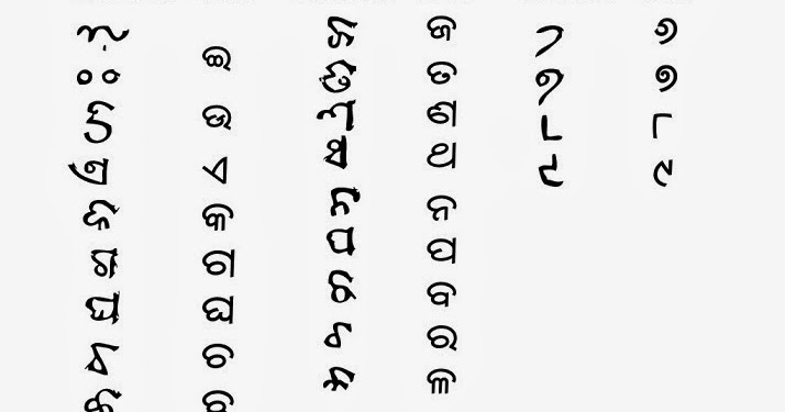 Odia become 6th classical languages after Sanskrit, Tamil