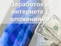 На картинке изображен веер долларовых купюр около монитора