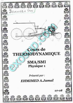 Cours détaillé de thermodynamique