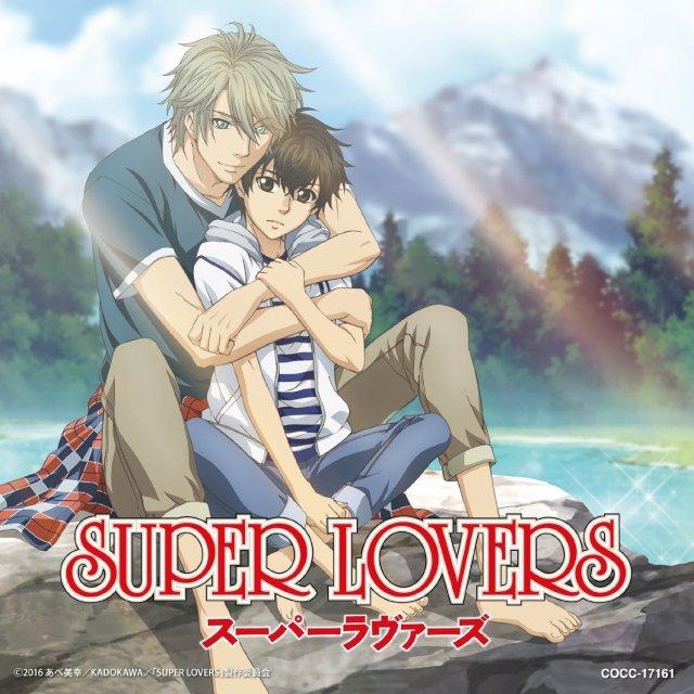 Super Lovers [BATCH]
