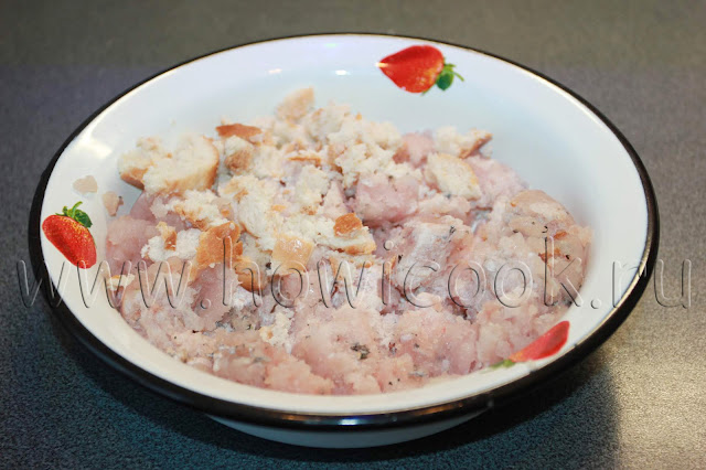 рецепт супа с рыбными фрикадельками с пошаговыми фото