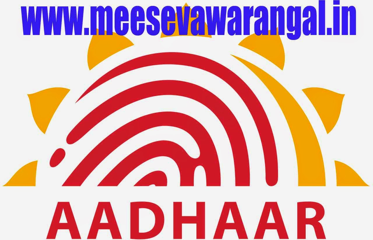 Aadhar Card Free Download / Aadhar Card Status