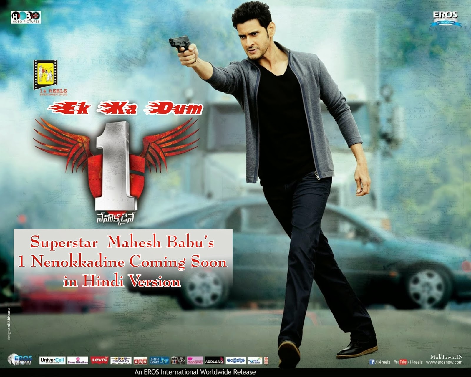 South Indian Movies, Free Tollywood Movies, Online Hindi Dubbed Movies
