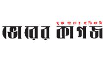 Bengali Online Newspapers Published from Bangladesh | Kolkata