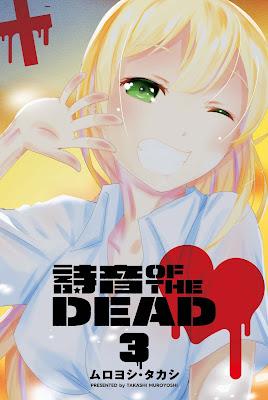 [Manga] 詩音 OF THE DEAD 第01-03巻 Raw Download