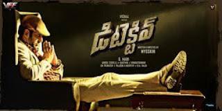 Vishals Telugu Movie Detective Review 2017
