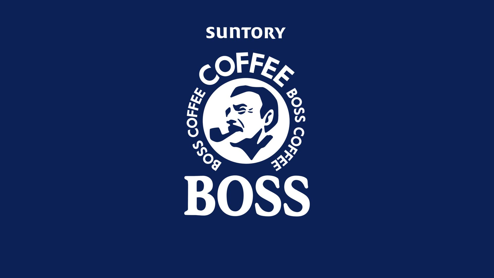 Art Work Japan サントリー ボス Suntory Boss Wallpaper 壁紙