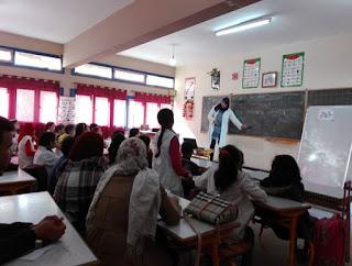 لقاء تربوي حول تدريس اللغة الأمازيغية بالمديرية الإقليمية للصويرة