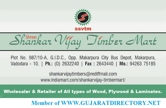 SHREE SHANKAR VIJAY TIMBER MART 9426375185