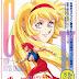 Shin Cutey Honey [OVA] (1994) - 01