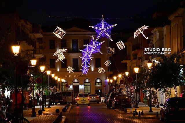 Ναύπλιο: Το πρόγραμμα των εορταστικών εκδηλώσεων Χριστουγέννων και Πρωτοχρονιάς