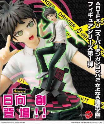 Figura Hajime Hinata ARTFX J Super Danganronpa 2 Sayonara Zetsubou Gakuen