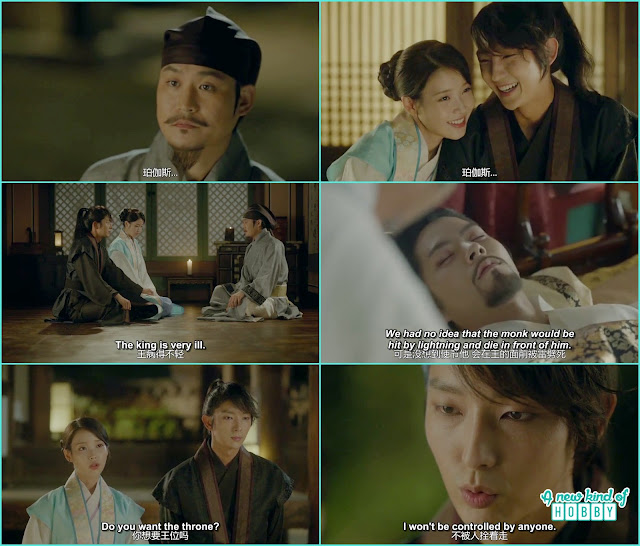 ji monk come and told 4th prince its time as king yo is severely ill - Moon Lovers Scarlet Heart Ryeo - Episode 16 Review (Eng Sub)