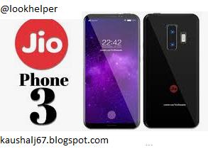 Jio Phone 3 lanuch