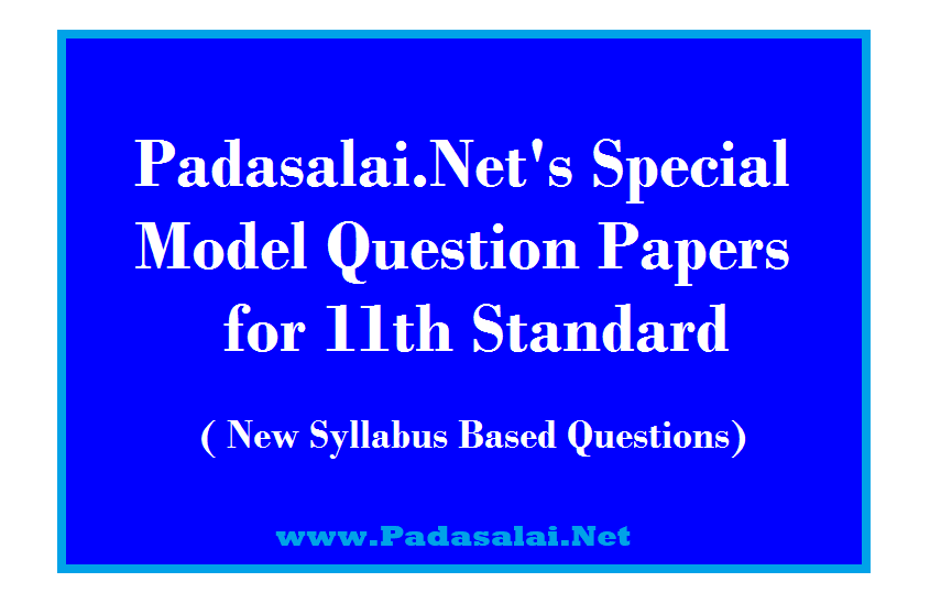 11th Exam - Model Question Paper from Padasalai's Team ~ TRB