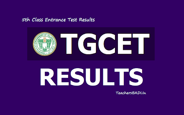 TGCET Results /Telangana TG Gurukul CET 5th class entrance test Results 2019
