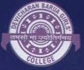 DCB Girls College Recruitment
