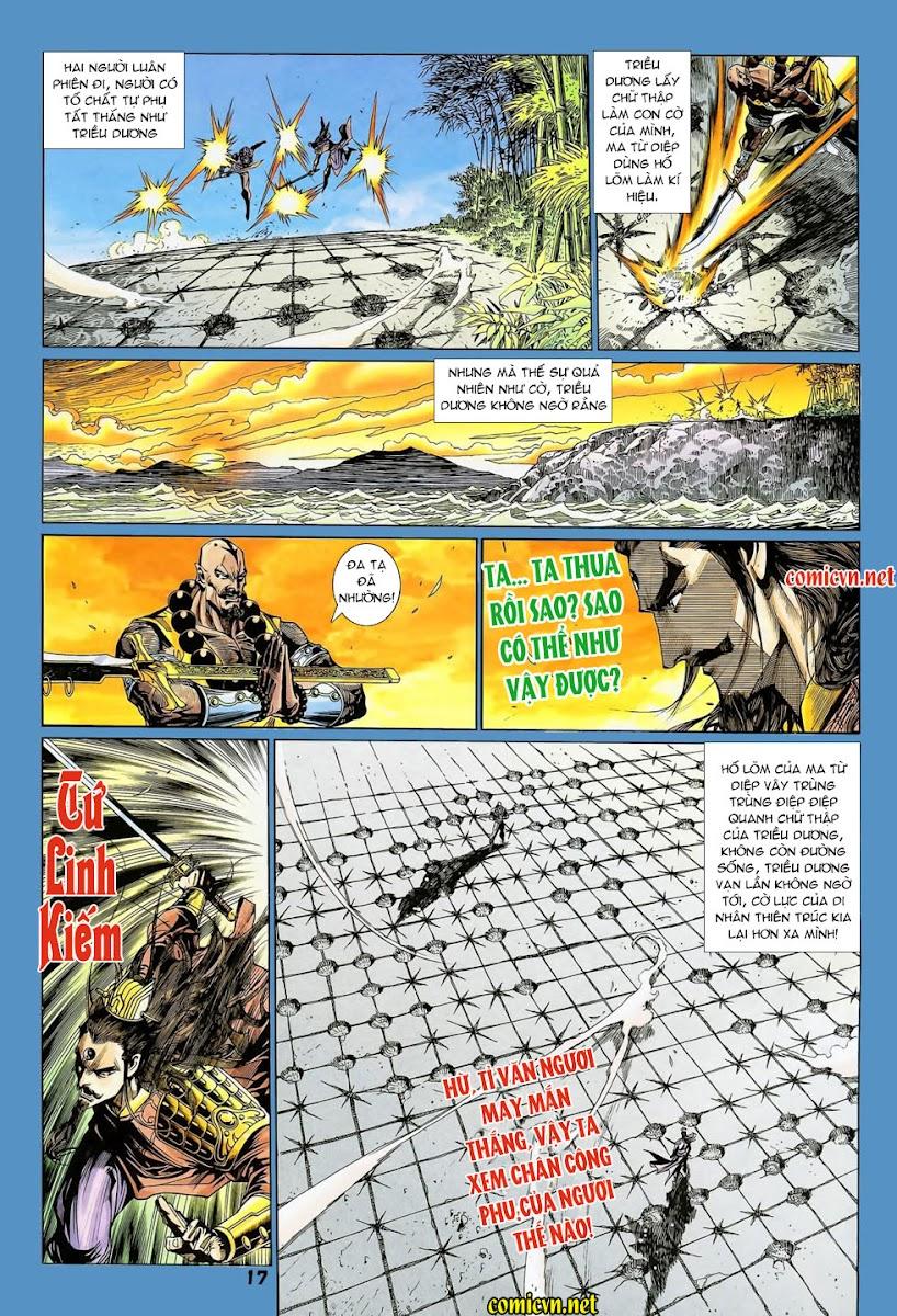 Đại Đường Uy Long chapter 92 trang 17
